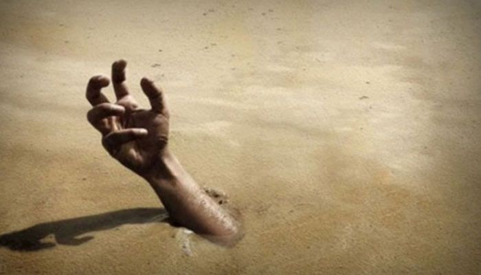 What Does It Mean To Dream About Quicksand?